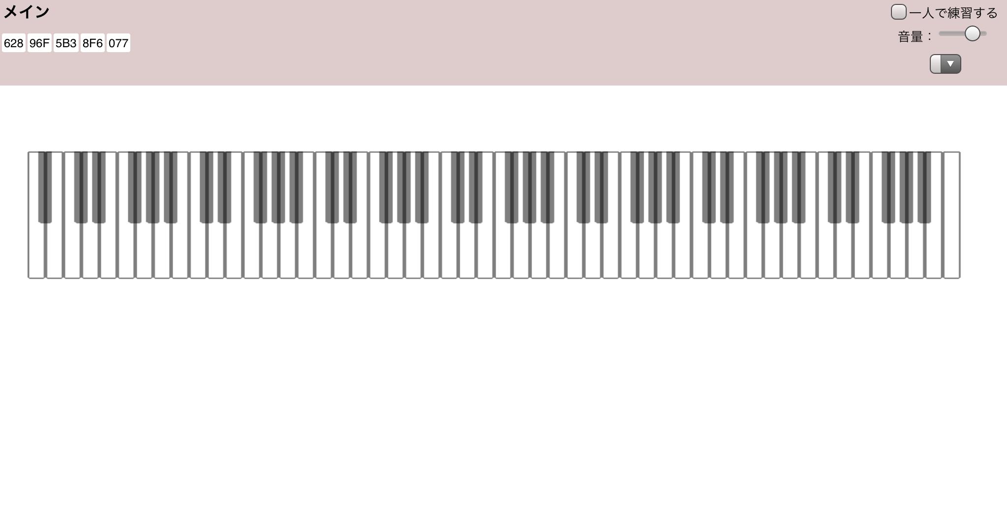 チャットログが出る前のピアノだけの画像