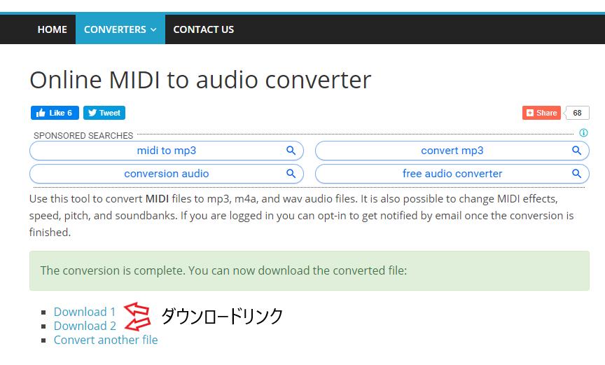「Convert from MIDI to audio」ダウンロード