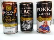 【CMソング】どの曲も絶対聞き覚えがある、缶コーヒーCMソングで人気の15曲をまとめてご紹介!