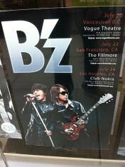 【B'z】未発表曲がある?ファンが音源化を待望する『自由の代償』とは?
